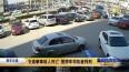 交通肇事致人死亡 搅拌车司机被判刑