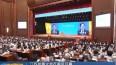江苏发展大会在南京开幕