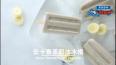 夏天最爱水果奶昔,喝不完的奶昔,只需几个简单步骤,做成冰棍简直完美~#扑通扑通少女心#不就是,简单的美好么~