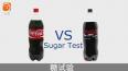 可口可乐VS百事可乐,对比俩者的优点和缺点!