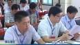 高港新闻2017-7-31