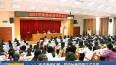 2017年市委组织部、党校秋季学期正式开学