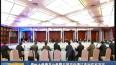 泰州大健康产业集聚发展规划通过高层专家评审