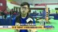 """第三届""""新泰州杯""""乒乓球俱乐部联赛决赛今天举行"""