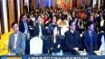 中国医药城在沪举行投资发展研讨会