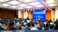 今日高新区 中国医药城在京举行大健康产业发展研讨会