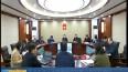 市五届人大常委会召开第14次主任会议