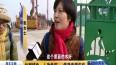 溱湖风景区举办首届冬季捕鱼节