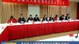 市五届人大财经委员会召开第五次会议