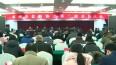市老龄协会召开第二次会员大会
