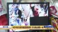 48岁单身汉超市偷盗被抓现行 万元现金洒落一地