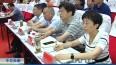 2018-06-25我区举办领导干部能力建设讲坛