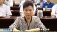 """2018-06-05我区收听收看中央环保督察组对江苏省开展""""回头看""""工作动员电视电话会议"""