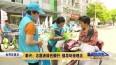 泰兴:志愿者绿色骑行   倡导环保理念