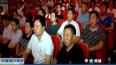 2018-07-03口岸街道(临港经济园)庆祝中国共产党成立97周年