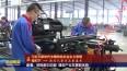 姜堰:转换新旧动能 增创产业发展新优势