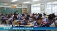 """2018-08-08钱维胜:坚守雪域高原 甘做藏族学生的""""阿爸"""""""