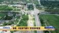 263泰州在行动:姜堰:河道臭气熏天 百姓怨声载道