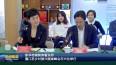 新华传媒智库看东罗  暨江苏乡村振兴圆桌峰会在兴化举行
