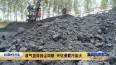 263泰州在行动 废气直排扬尘四散 兴化美联污染大