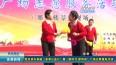 """2018-10-20我区举办首届""""高港公益日""""暨""""新时代 新风尚""""广场志愿服务活动"""