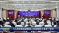 兴化市检察院被最高人民检察院记集体一等功