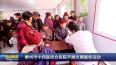 泰州市中西医结合医院开展志愿服务活动