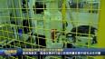 贯彻落实市委五届六次全会精神  医药高新区、高港区携手打造江苏高质量发展中部支点主引擎