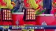 水城水乡 乐游泰州  国际旅游节6开幕倒计时 开幕式表演第二天复制