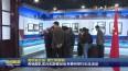 海军诞生地 渡江英雄城  各地部队官兵和游客纷纷来泰州举行纪念活动