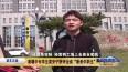 """姜堰中专学生袁安宁获评全省""""最美中职生"""""""