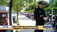海陵公安每年接300多起丢物品警 民警提醒出行保管好自己随身物品VA0