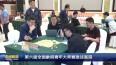 第六届全国象棋青年大师赛激战高港