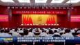 """泰州举行庆祝中国共产党成立98周年暨""""两优一先""""表彰大会  坚定理想信念奋斗新时代  牢记初心使命描绘新画卷"""