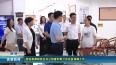 高港新闻2019-07-17HD