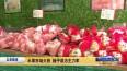 水果市场火热 柚子成为主力军