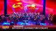 """""""我和我的祖國""""泰州市慶祝中華人民共和國成立70周年文藝演出舉行"""