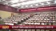我市各界干部群眾收看慶祝中華人民共和國成立70周年大會