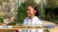 泰州小学生拍摄纪录片《蝴蝶日记》 获国家级大奖