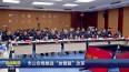 """市公安局推進""""放管服""""改革"""