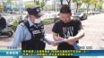 高港新聞2020-05-14HD