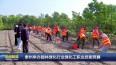 泰州举办园林绿化行业绿化工职业技能竞赛