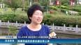 高港新闻2020-06-29HD