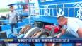 海事部門發布通告 保障汛期長江航行安全