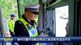 泰州交警专项整治电动三轮四轮车违法行为