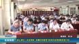 2021.6.9核心港区(永安洲镇)部署庆祝建党100周年安保维稳攻坚行动
