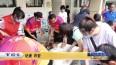 """""""丝路信使""""团队变身炊事班 帮助河南灾区群众改善生活"""
