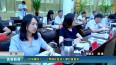 高港新闻2020-09-17HD