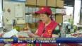 """文明创建为民惠民 文明家园共建共享  泰兴:""""小红帽""""为文明创建助力添彩"""