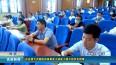 2021.9.16 孙宏建为中国医药城菁英干部能力提升班学员授课